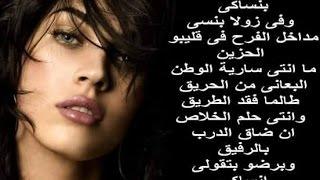 عبد الكريم الكابلى ماذا يكون حبيبتى ماذا يكون ياجرح دنيا الذى لا يندمل - حسن عباس صبحى
