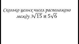 сколько целых чисел расположено между 67  и 76