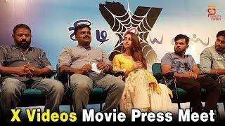 X Videos Tamil Movie | Press Meet | Latest Tamil Movie Press Meet | Thamizh Padam