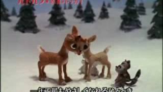 誰もが知っているあの有名なクリスマスソングは、 この物語のために作ら...