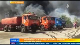 Крупный пожар в Ростове охватил уже 20 домов, введен режим ЧС