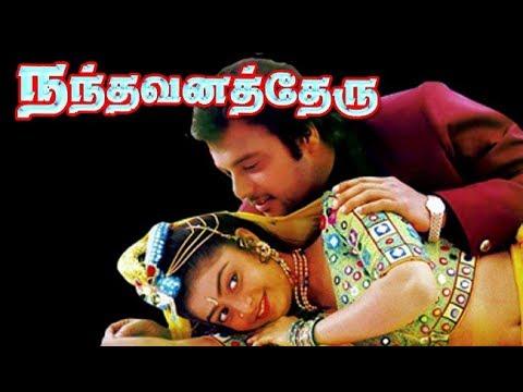 Nandhavana Theru | Karthik,Srinidhi,Vadivelu | Superhit Tamil Movie HD