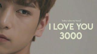 I Love You 3000 - Hangyul