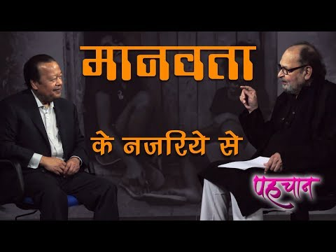 Prem Rawat in Conversation with Saeed Naqvi | New Delhi