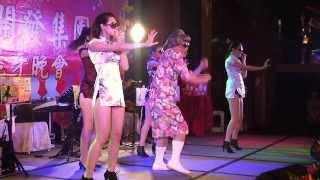 陽帆 陽婆婆  尾牙表演MOV163