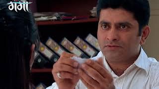 BDO Bitiya - बी. डी. ओ. बिटिया | Bhojpuri TV Serial | Episode 59 | Best Scene