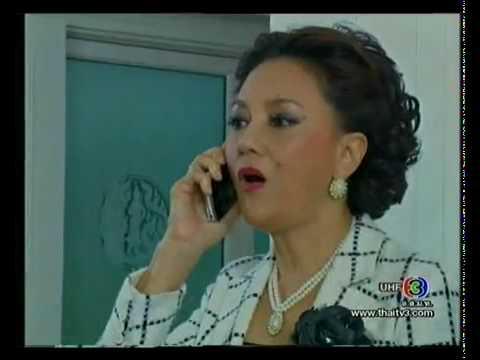 ดูละครทีวีย้อนหลังเรื่อง เขยบ้านนอก ตอนที่13 22 มกราคม 2553 2 5