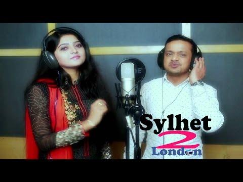 Ki Jala Diya Gela More By Chowdhury Kamal and Salma Aktar