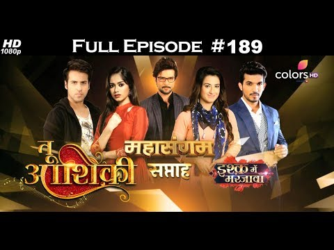 Mahasangam - Tu Aashiqui & Ishq Mein Marjawan - 1st June 2018 - महासंगम - Full Episode