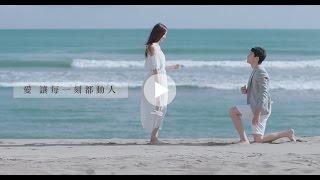 I-PRIMO 最完美的求婚 - 浪漫完整版