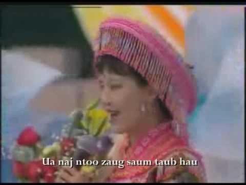 文山苗族女歌星项定秀与宋祖英 Mim Haam and Song ZuYing : Live Performances