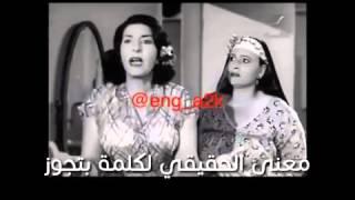 شرموطة فلم مصري قديم ، شراميط قحاب فتح حماس نيك sex