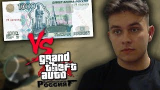 ЧТО БУДЕТ ЕСЛИ ЗАДОНАТИТЬ В CRMP 1000 РУБЛЕЙ? ( GTA SAMP RP И CRIMINAL RUSSIA )