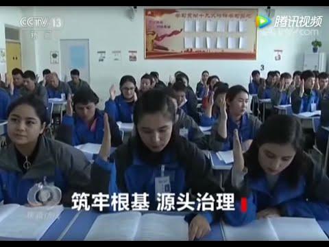 معسكرات الاعتقال الصينية تفرض العمل الاجباري  - 23:56-2018 / 12 / 17