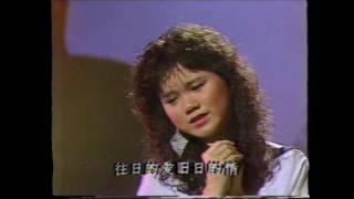 施筱龄《白云青山水长流》錄自新加坡綜藝節目「繽紛83'」