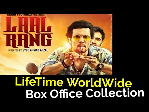 LAAL RANG 2016 Bollywood Movie LifeTime WorldWide Box Office Collections Verdict Hit Or Flop