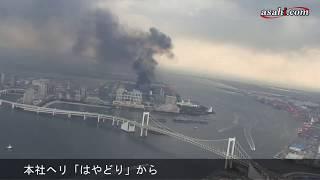 東日本大震災直後の東京都内の状況 thumbnail