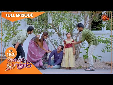 Abiyum Naanum - Ep 163   04 May 2021   Sun TV Serial   Tamil Serial