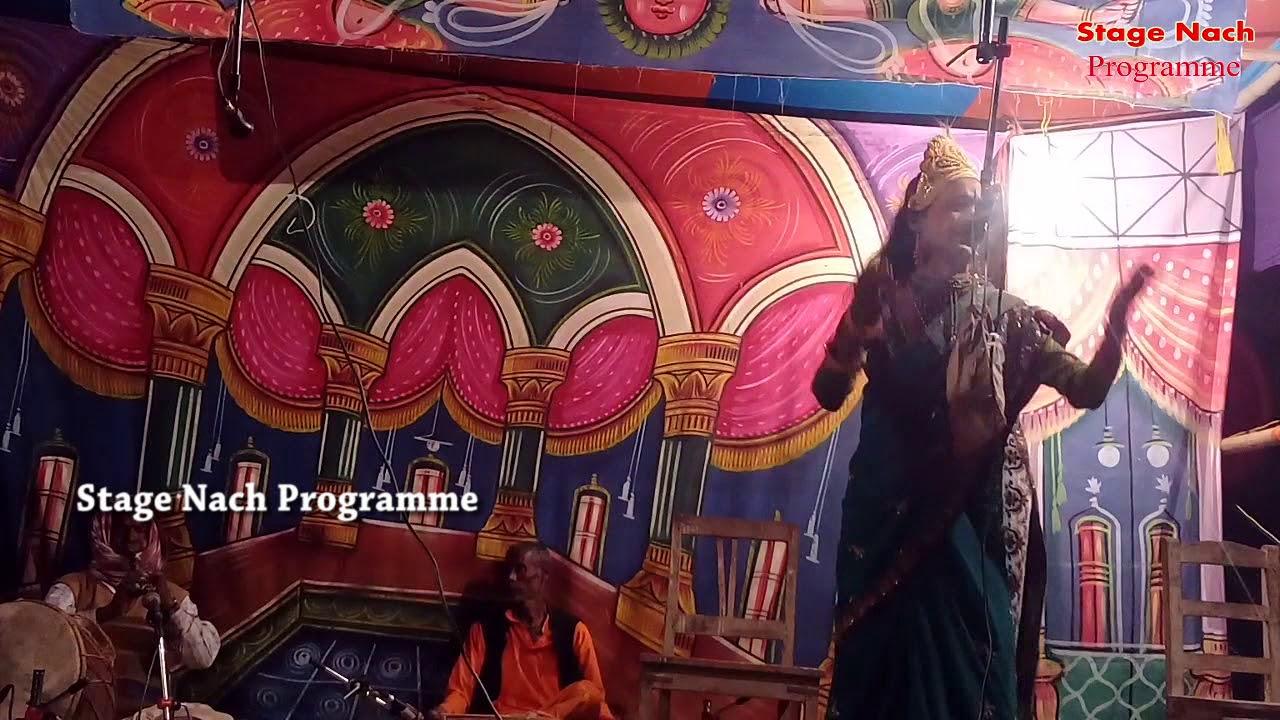 Download Alaha Udal Nach Part  34 Tilgr Praul Party  Ramgulam Mahto Mo  9809660548