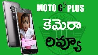 Moto g5 plus camera review ll in telugu ll by prasad ll