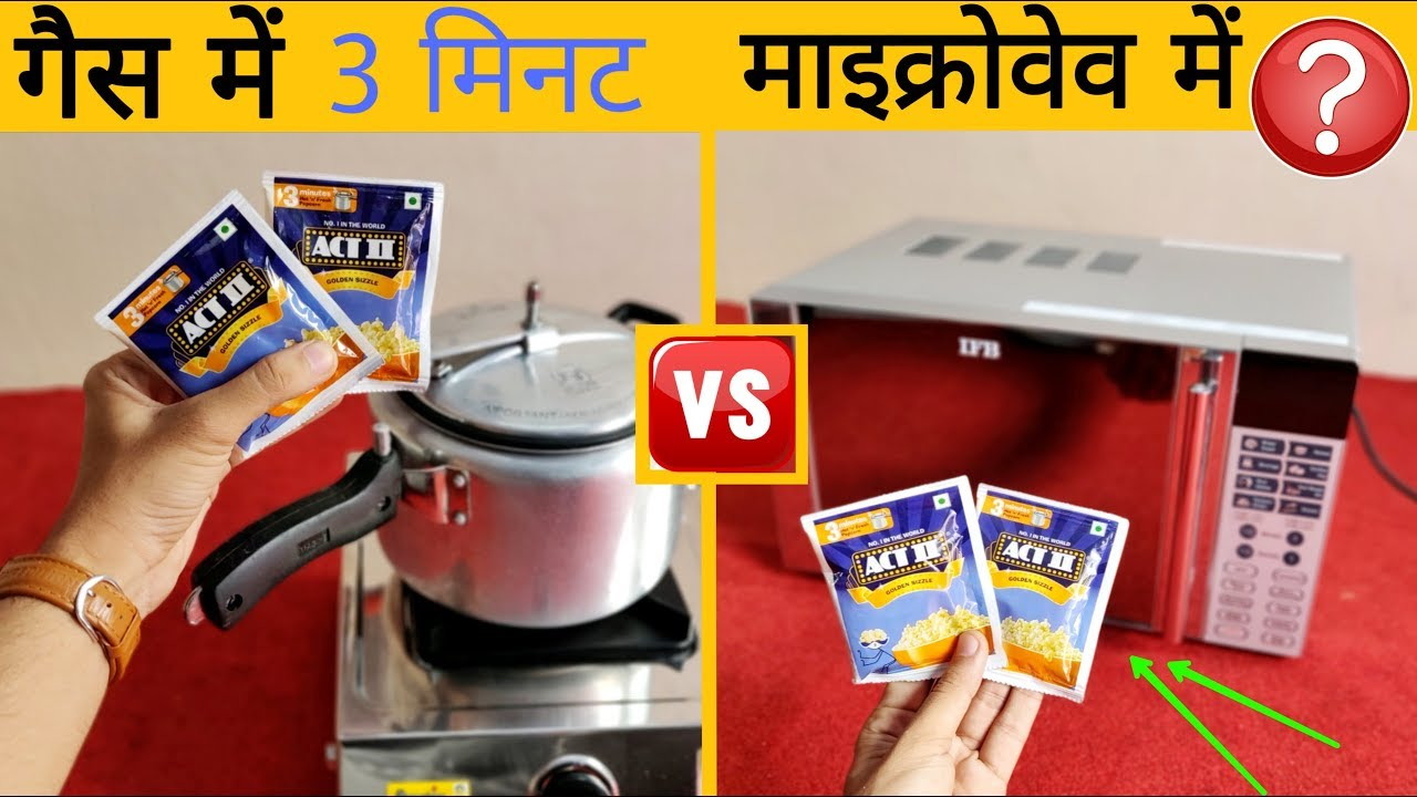 gas vs microwave which is best and fastest way to cook act ii non microwave popcorn