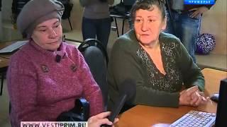 Более тысячи приморских пенсионеров стали участниками проекта «Бабушка и дедушка онлайн»