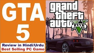 GTA 5 Game Review and Game-play  in Urdu/Hindi