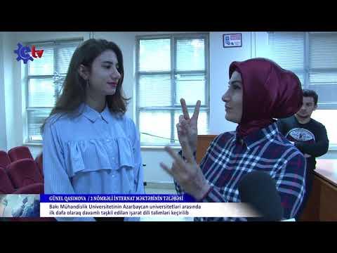 Azarbaycan universitetləri arasında ilk dəfə olaraq işarət dili təlimləri keçirilib_ETV Xəbər