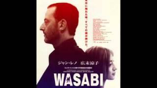 Play That's The Way It Is (Kore ga Watashi no Ikirumichi)