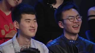 """《金星秀》第109期: """"传统文化""""那些事 The Jinxing show 1080p官方无水印"""