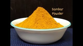 Sambar Powder Recipe  Traditional Sambar Podi Recipe