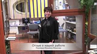 """Компания """"МУЗЫКА ОКОН"""" - фильм 2 - отзыв"""
