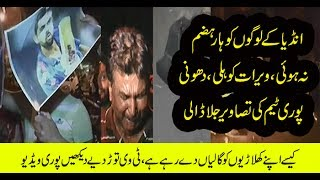Indian Media Showing People Breaking TV's , Crying After Pakistan Won Champion Trophy Final