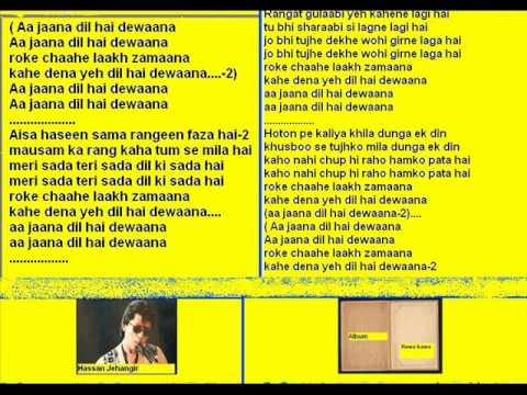 Aa ja na dil hai dewana ( Pakistani Album Hawa hawa ) Free karaoke with lyrics by Hawwa -
