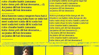 Aa ja na dil hai dewana ( Pakistani Album Hawa hawa ) Free karaoke with lyrics by Hawwa -