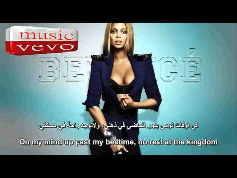 Beyoncé - Mine Ft. Drake مترجمة