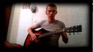 Guitar Portal - Метель (ДДТ cover by DeZertiR)
