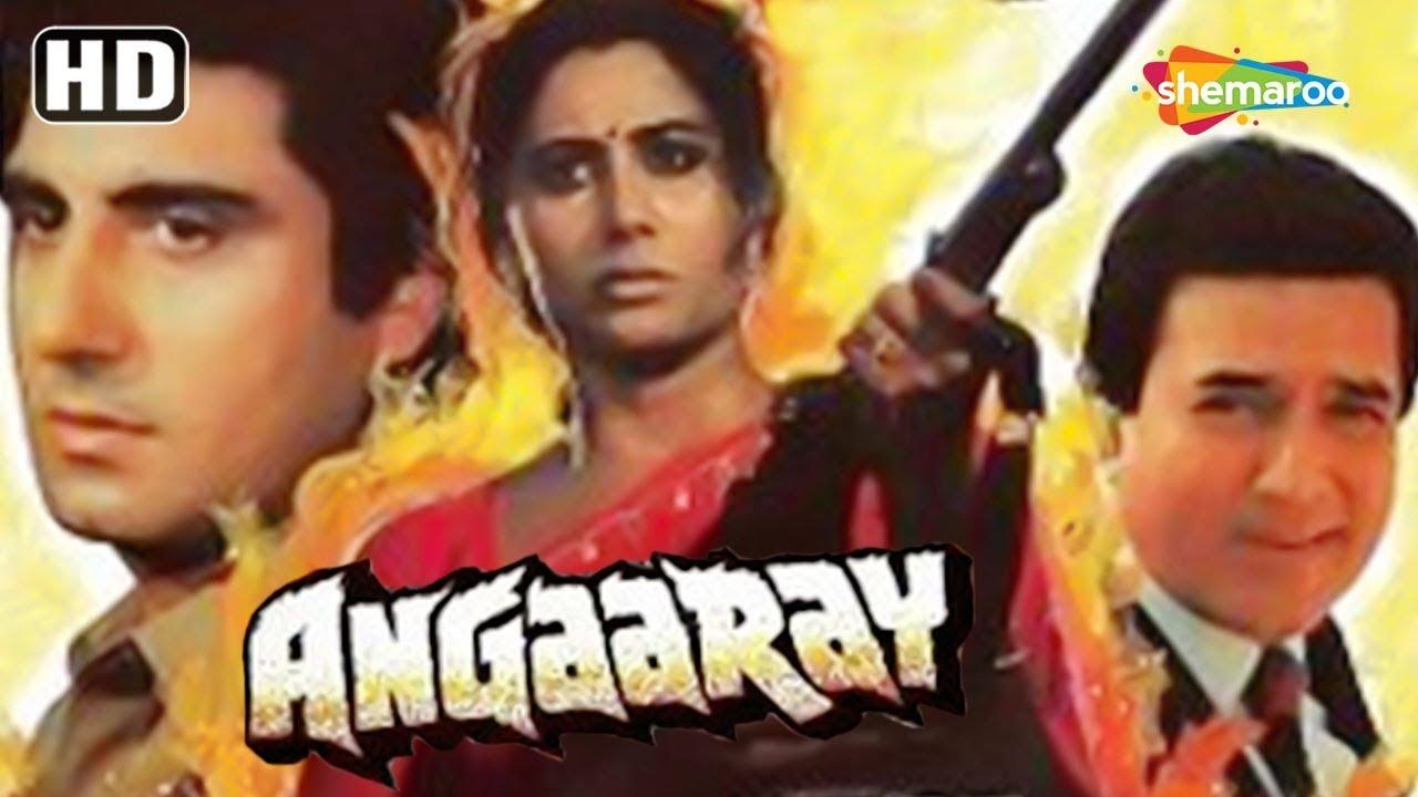 Download Angaaray (1986) (HD)  Hindi Full Movie - Rajesh Khanna   Smita Patil   Raj Babbar   Shakti Kapoor