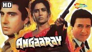 Angaaray (1986) (HD)  Hindi Full Movie - Rajesh Khanna | Smita Patil | Raj Babbar | Shakti Kapoor