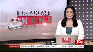 English News Bulletin – Nov 20, 2018 (8 am)
