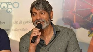 Jagapathi babu Speech at Rarandoi Veduka Chudham Movie Press Meet