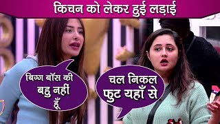 Bigg Boss 13 Review: Rashami Desai & Mahira Sharma Fight For Kitchen Duty