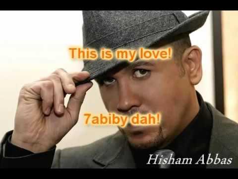 Nari Nareen FouseyTUBE Theme Hisham Abbas w English Translation