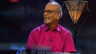 Sihinayaki Re | සිහිනයකි රෑ | 12-07-2020| Parakrama Niriella| Rupavahini Thumbnail