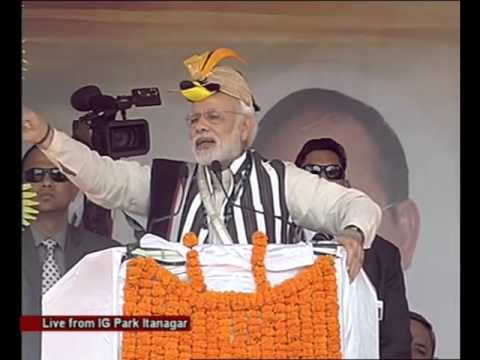 PM Modi's speech at 29th Statehood Day celebrations of Arunachal Pradesh