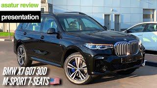 BMW X7 G07 30d xDrive M-sport 7-seats 2019