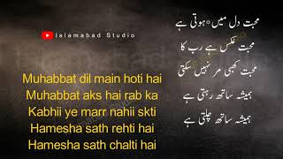 Heart Touching Poetry - Heart Touching Shayari - Kismat se Larney ki Lakeeron Se Ulajhna ki