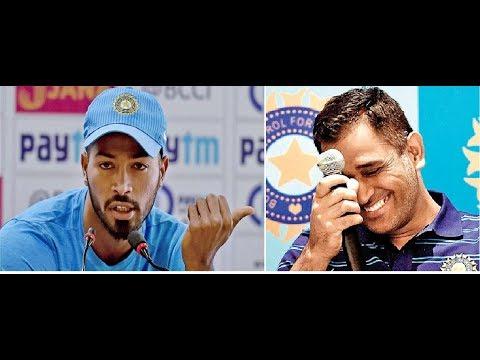 Hardik Pandya ने खोली Team India की पोल | Hardik Pandya interviews Virat Kohli, MS Dhoni In Flight
