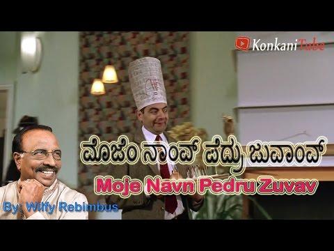 Moje Navn Pedru Zuvav | Konkani Song | WIlfy Rebimbus