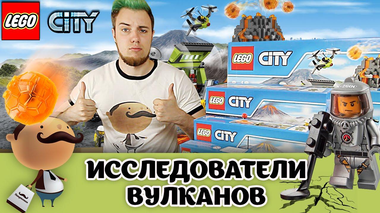 Lego City База исследователей вулканов 60124 - YouTube